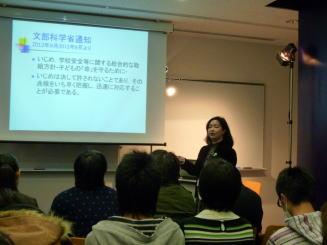 トークライブin CELL 第8回第8回トークライブinCELL「教師教育研究の最前線 いじめ・体罰によらない教育とは」の様子